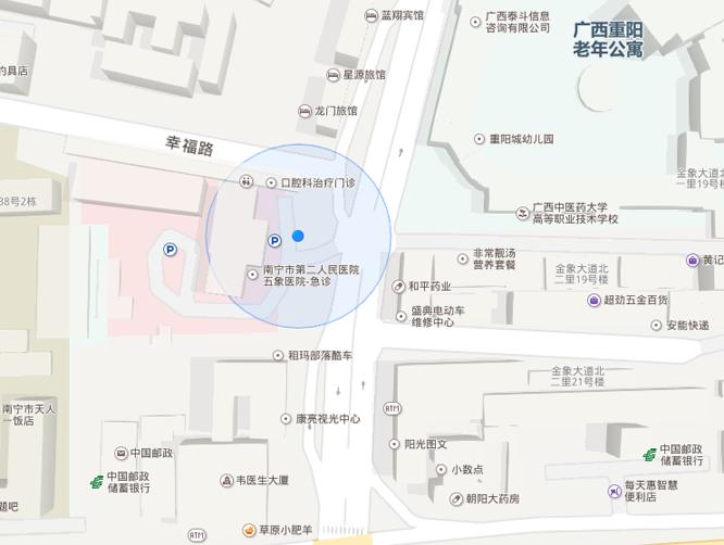 五象医院急诊科位置.png